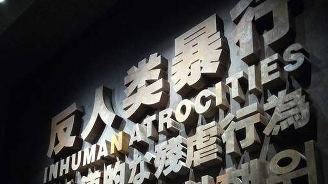 不能忘记的历史!731部队残害中国人的罪证在这