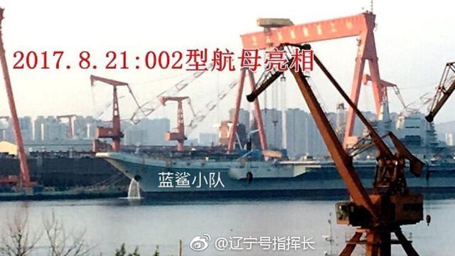 国产航母公开型号是002:舾装进度良好舰艏排水