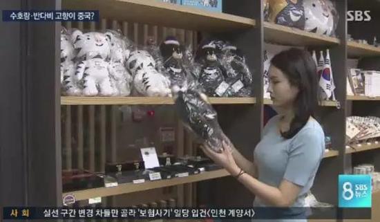 """韩国记者发现,""""中国制造""""简直无处不在"""