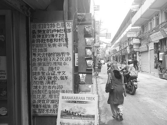 尼泊尔街边,旅行社的中文招牌。范凌志摄