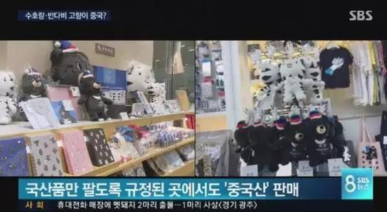 """号称""""只卖韩国货""""的博物馆也很多中国货"""