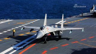中国舰载机技术获突破 航母战力将增3倍