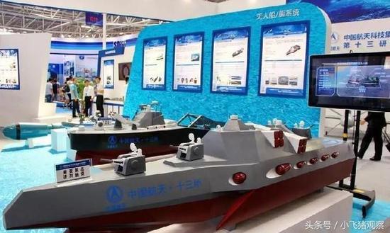 资料图:D3000三体无人军舰模型