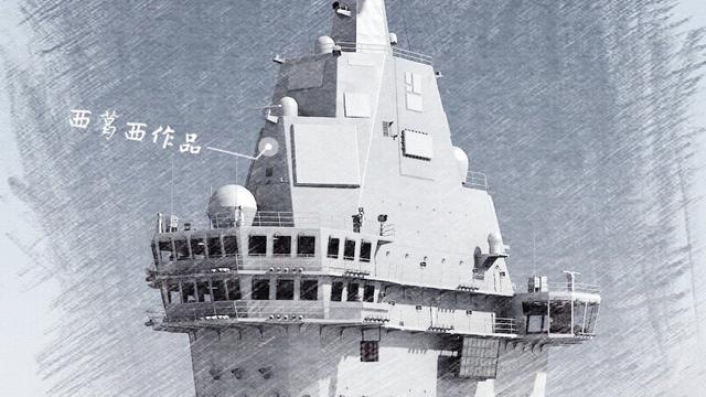 国产航母的舰岛CG图再来!雷达已经隐身处理