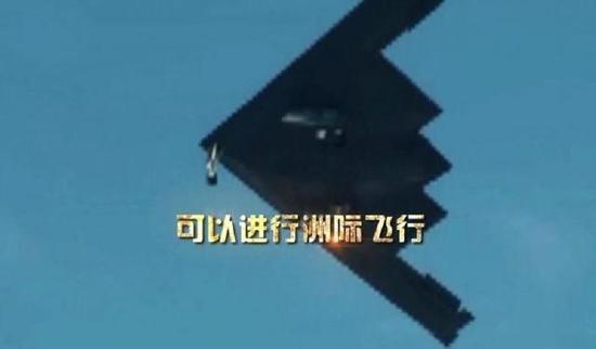 资料图:轰炸机