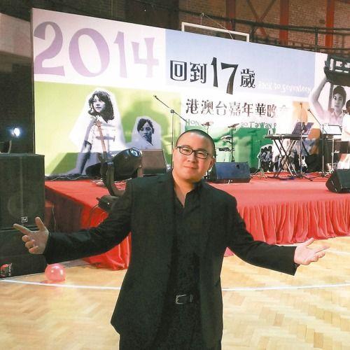 台生张纬麒在北京大学(图片来源:台湾《联合报》)