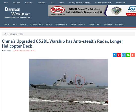 外媒:中国新型052DL舰在东海演习 配反隐身雷达