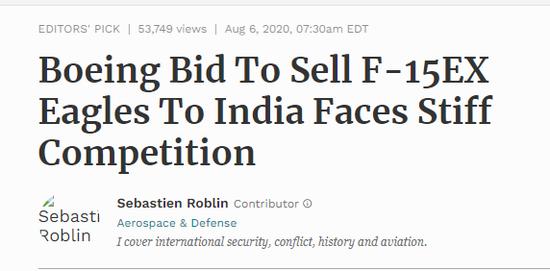 中印关系紧张之际美想售印度新战机 可打击邻国纵深