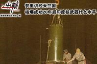 龙8国际官网 14