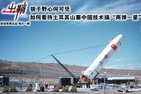龙8官方网站 26