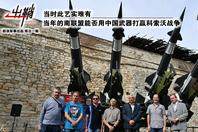 当年南联盟能否用中国武器打赢科索沃战争