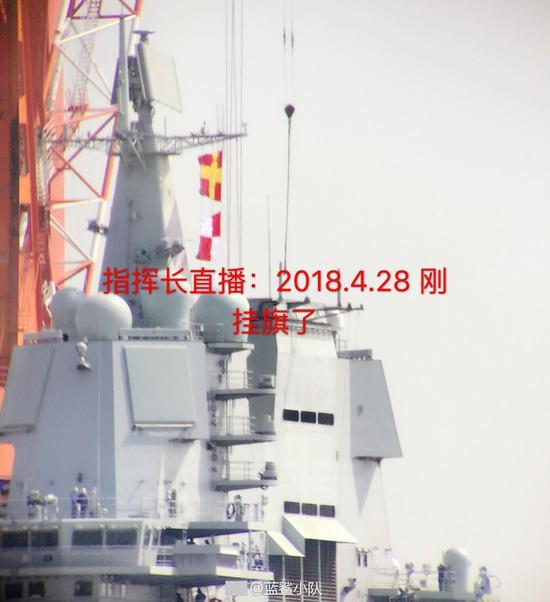国产航母首次试挂信号旗 旗语试航之意呼之欲出(图)天骄红
