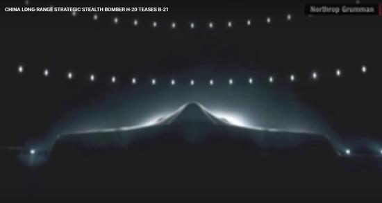 俄媒:中国轰20即将开始样机测试 2025或年正式入列