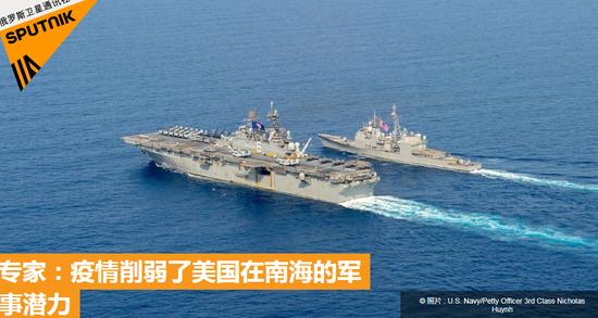 這種流行病會削弱美國在南中國海的軍事潛力嗎?不要忘記U。S. 軍方還有3個優勢|導彈|南中國海
