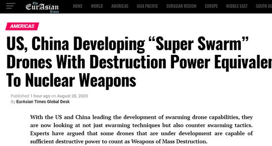 外媒:美军正研发新装备破坏力堪比核武器 中国也有