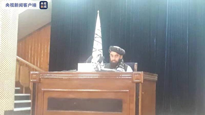 塔利班任命强硬派资深战场指挥官担任政府关键职位