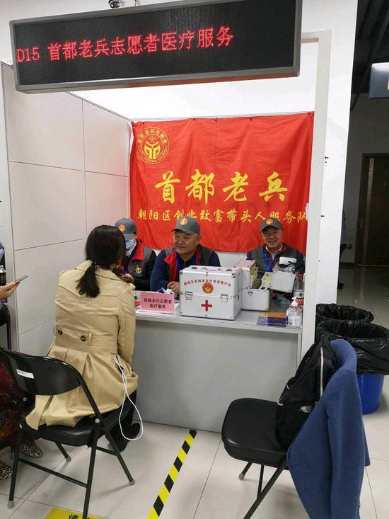 北京朝阳区退役军人事务局举办2020年退役军人就业专场会