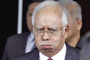 马来西亚前总理家中搜出1.8亿现金:1