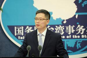 台湾中华电信停售新机对华为开出第一枪 国台办回应