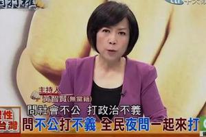 """黄智贤再发声:台湾人就是中国人 将继续痛击""""台独"""""""