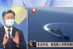 美难独霸海洋!台专家:未来大陆航母可进军美国外海