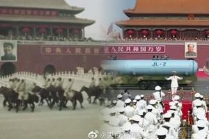 今日中国不再是90年前的中国 铭记历史,吾辈自强!