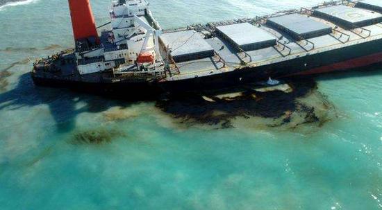 日本触礁货轮船长称接近毛里求斯是为了和家人通话