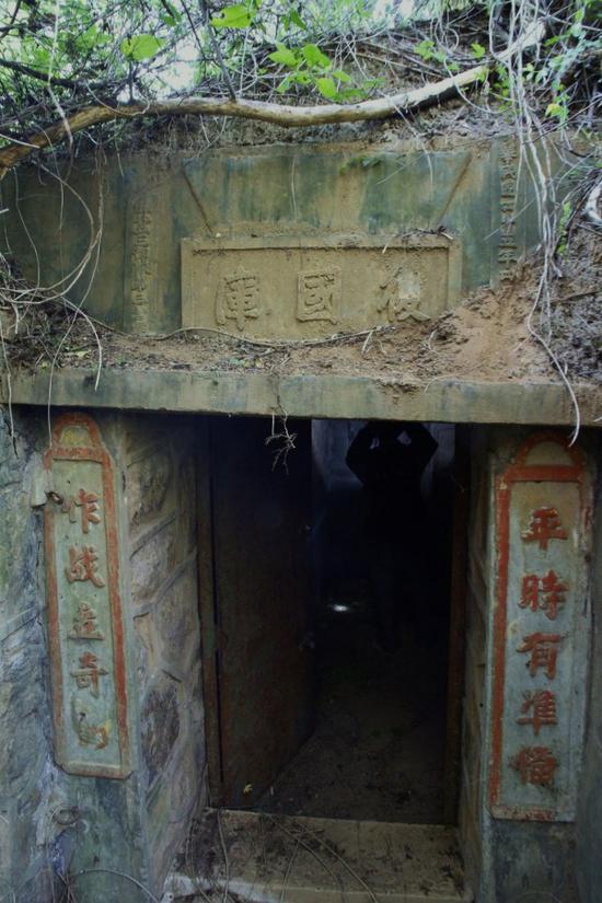 823炮战60周年前夕 台军火速拆毁金门碉堡(图)