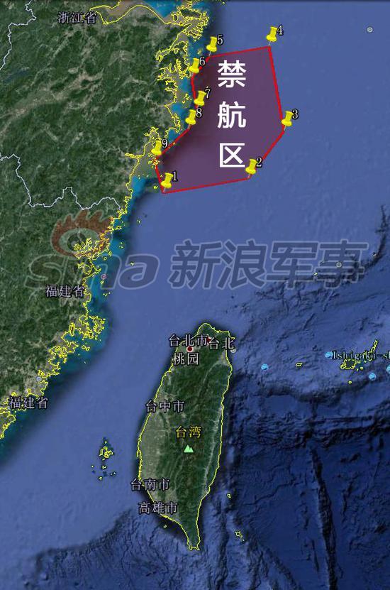 解放军演习禁航区面积和台湾岛相当 台军这样回应