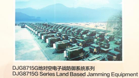 中国地对空电子对抗系统罕见曝光 包含数十辆军车天骄红