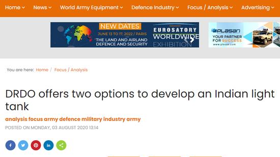 印度要自研轻型坦克:底盘用韩国货 火炮或优于15式