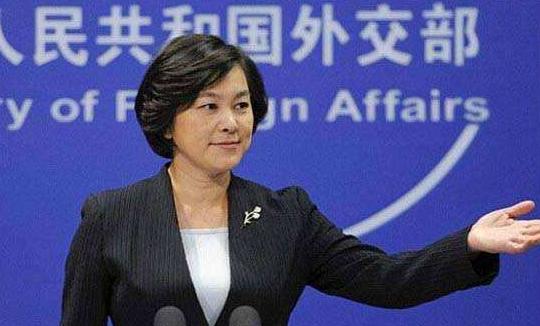 美将11家中企列为中国军方拥有或控制公司 中方回应