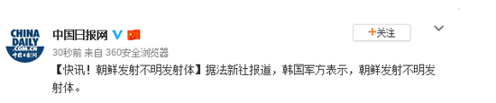「大发888ag」中保协会指七成内险A股处低位 新华保险H股现升逾3%