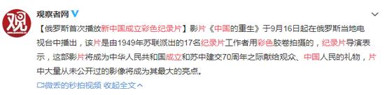 http://www.uchaoma.cn/junshi/1118795.html