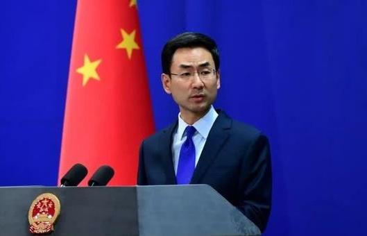 美众议长同港独分子接触 外交部:干涉中国内政