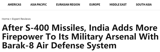 印媒:印国产防空导弹将能比肩S500 对中巴威胁极大