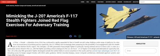 美媒:F22多项能力不及歼20 美军想出这个办法对抗