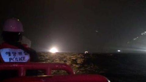 韩国1架直升机在日韩争议岛屿附近坠海 7人下落不