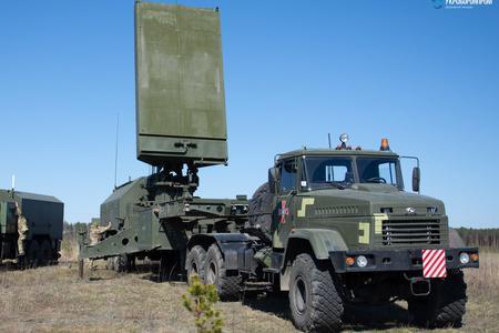 乌克兰展示新研发防空雷达