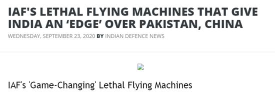 印媒:印度空军已装备几款致命武器 比中巴更有优势