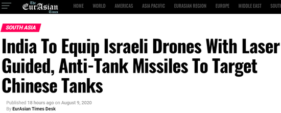 印军无人机部署拉达克 还要加装导弹对抗邻国坦克