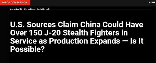 五代机产能如何?美国6年生产187架F22 美媒紧盯中国