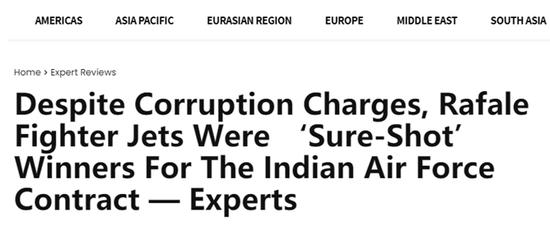印媒:尽管受到腐败指控 阵风战机仍是印度最佳选择