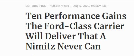 美媒吹捧福特航母:10大性能远超尼米兹级