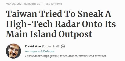 美媒:台军近日在澎湖秘密部署新雷达 可探测隐身战机