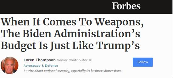在美军武器采购方面 拜登为何会与特朗普一模一样