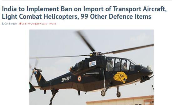 发展印度制造!印防长宣布禁止进口101种外国武器