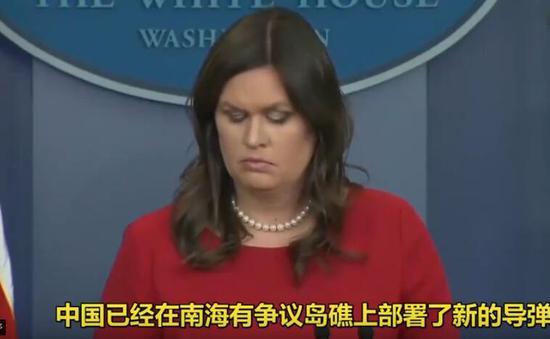 美方回应中国在南沙部署导弹:已直接向中方表达关切李双江李贺