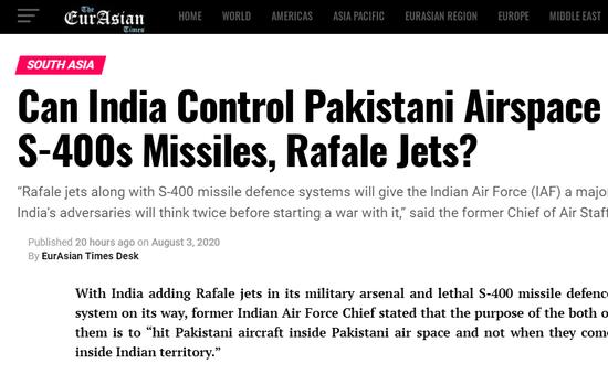 印媒:印军有了阵风和S400 在境内就能击落巴军枭龙