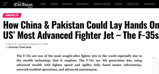 印媒神预测:巴基斯坦会获得F35 然后再将技术给中国